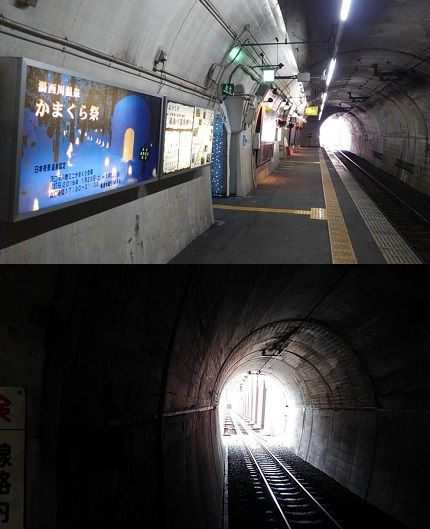 野岩鉄道29