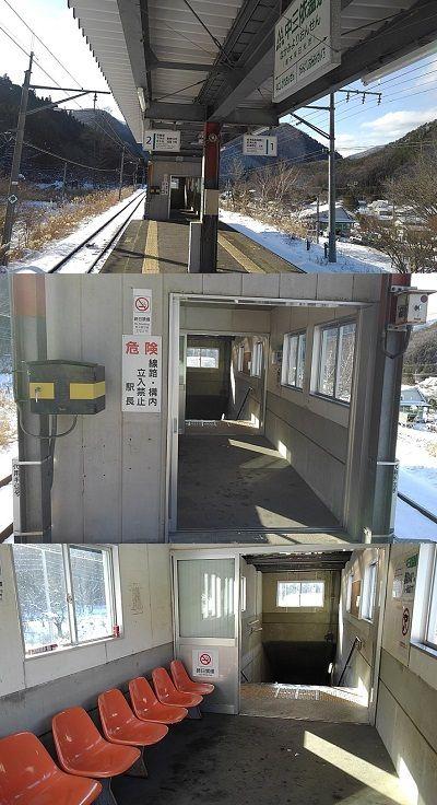 野岩鉄道a30