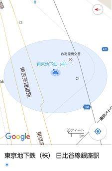 東京メトロ丸の内線68