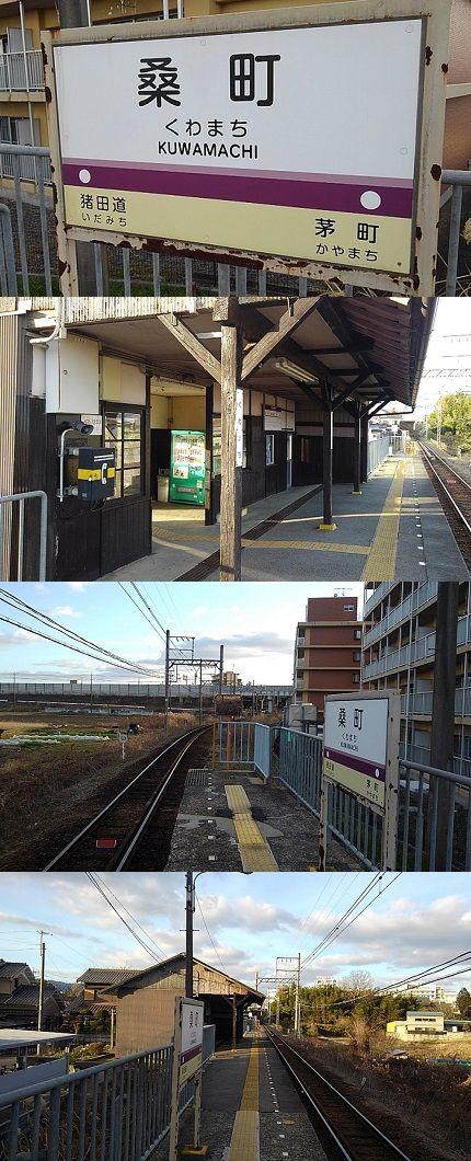伊賀鉄道67