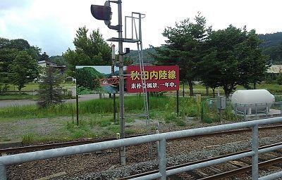 あけひ56