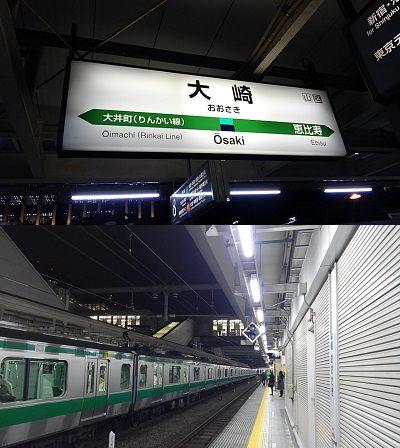 りんかい線02