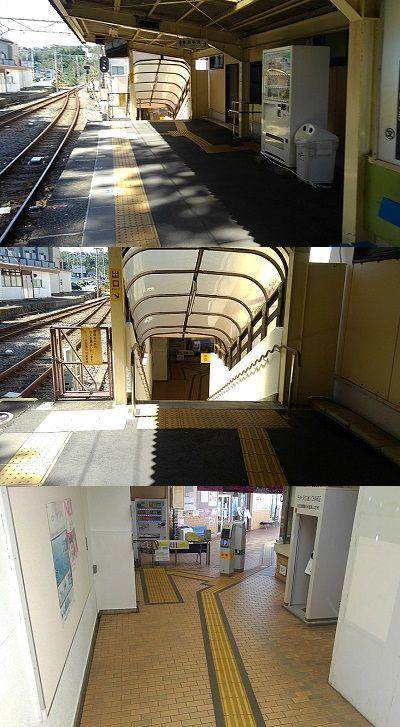 伊豆急行線a82