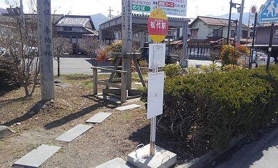 長野電鉄屋代線62
