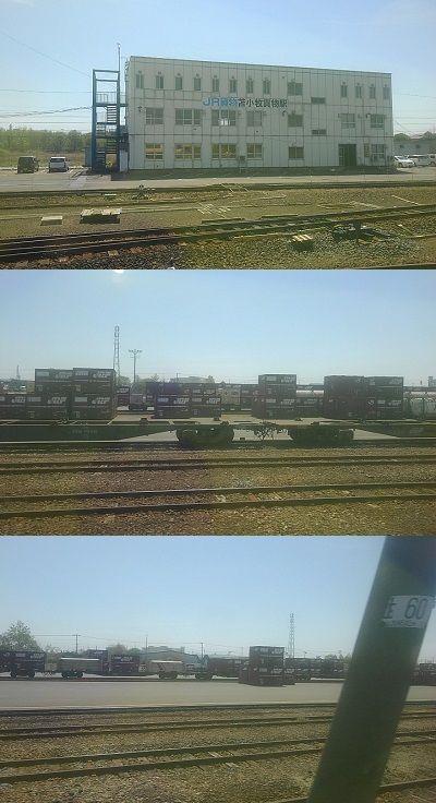 日高本線28