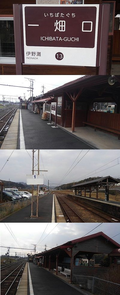 一畑電車_北松江線57