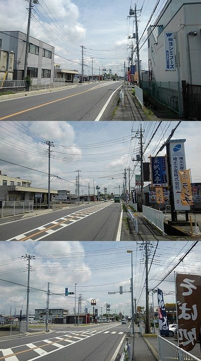 秩父鉄道e93