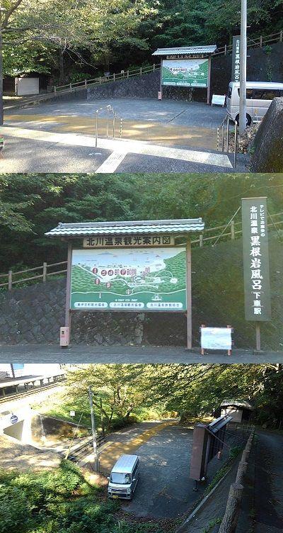伊豆急行線b83