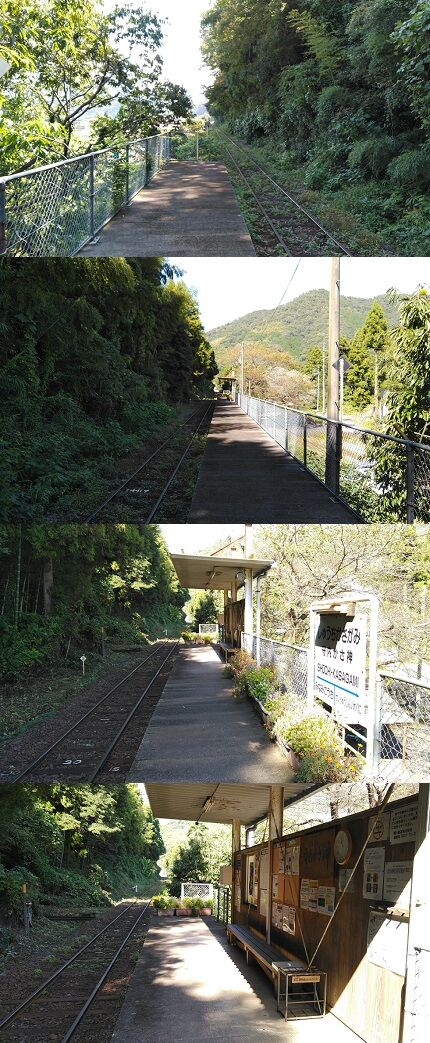 錦川鉄道a02