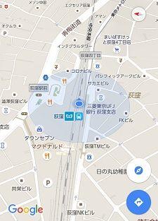 東京メトロ丸の内線07