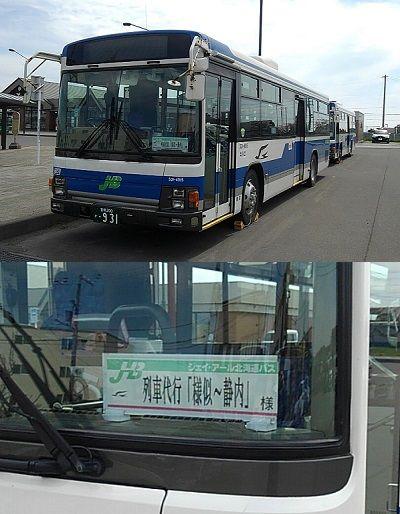 日高本線b10