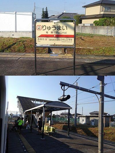 東武小泉線18