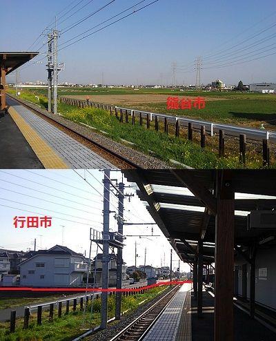 秩父鉄道e44