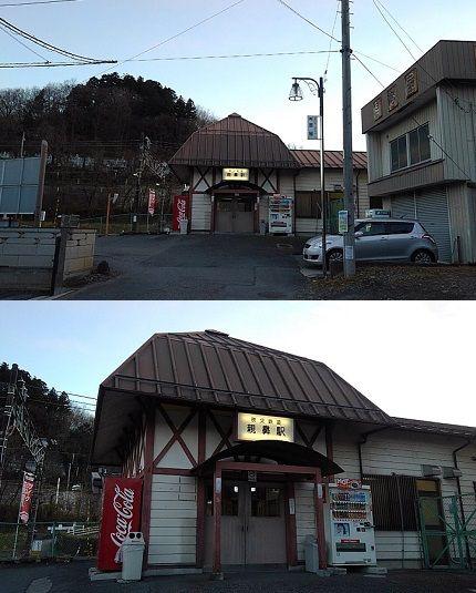 秩父鉄道b48