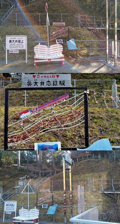 大井川鐵道井川線c53