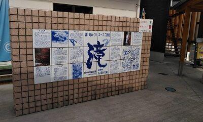 錦川鉄道b63