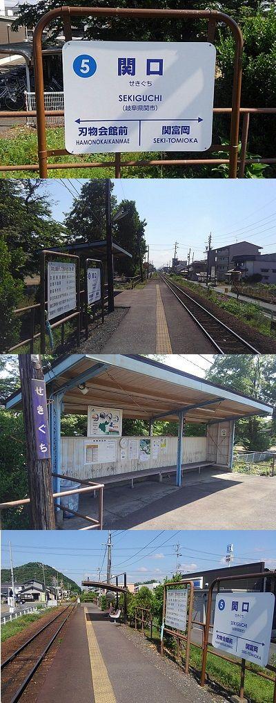 長良川鉄道31