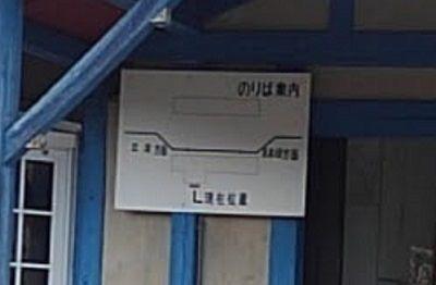 長良川鉄道a62