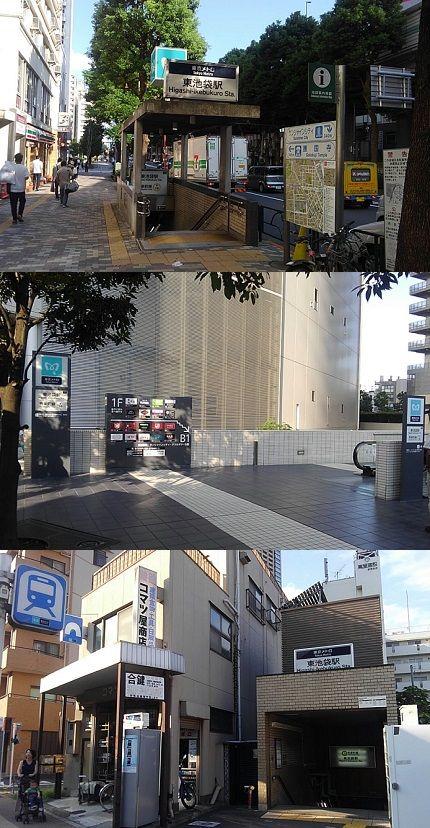 東京メトロ有楽町線89