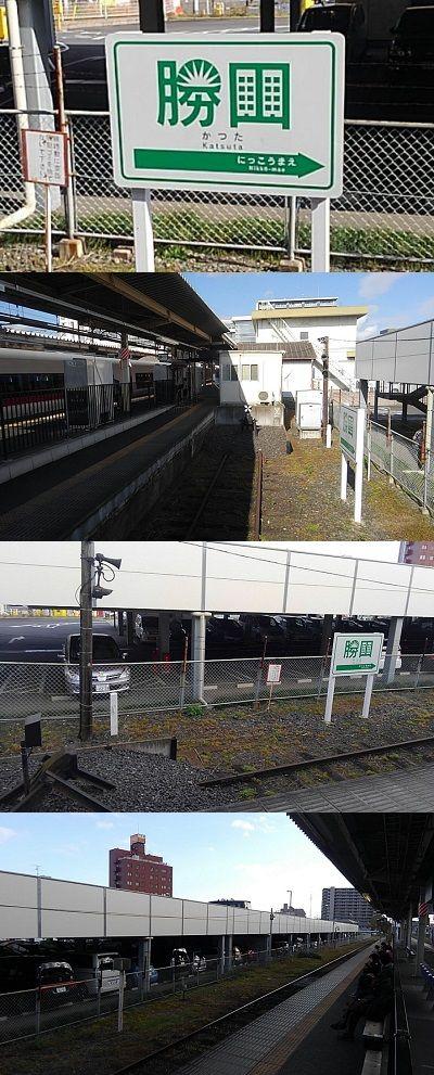 ひたちなか海浜鉄道12