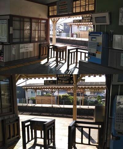 錦川鉄道29