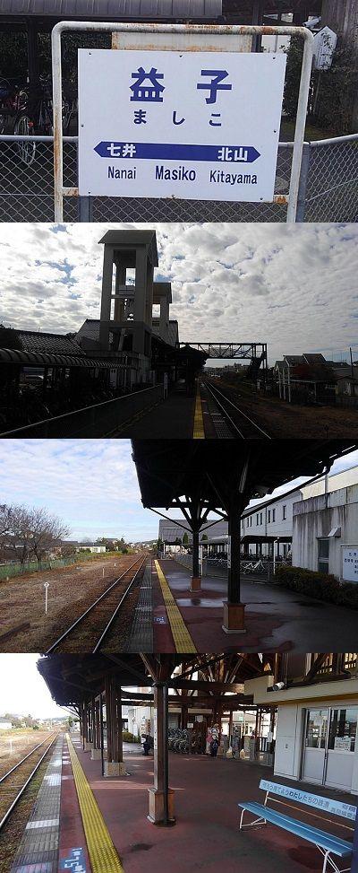 真岡線24
