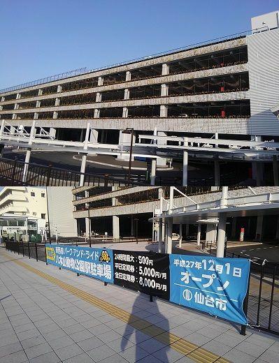 仙台市営地下鉄東西線04