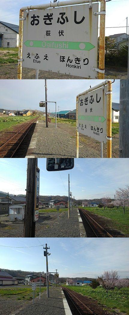 日高本線b79