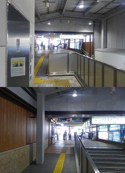 伊豆箱根鉄道駿豆線22