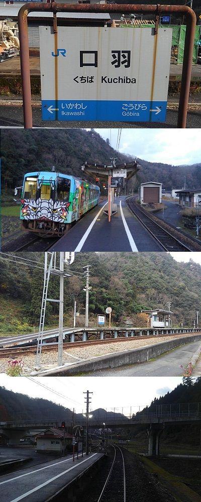 三江線95