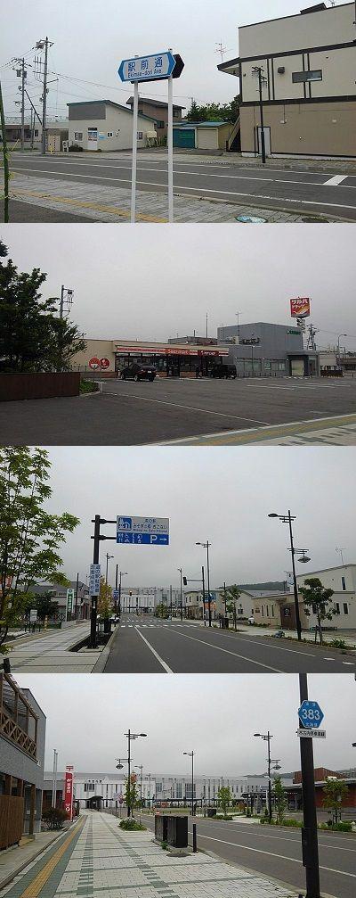 いさりび鉄道03