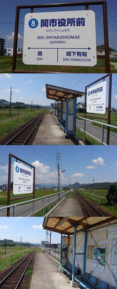 長良川鉄道58