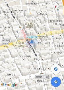 東京メトロ日比谷線15