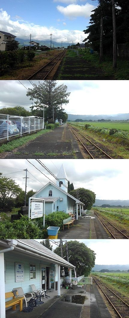 南阿蘇鉄道a26