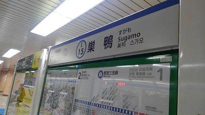 都営三田線34