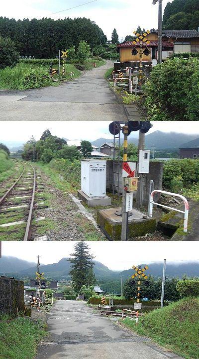 南阿蘇鉄道58