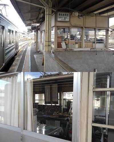 秩父鉄道a89