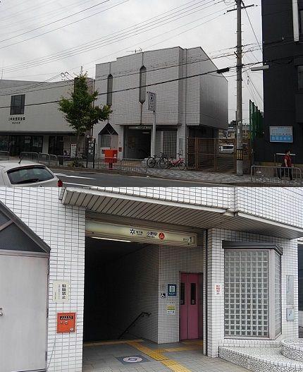 京都市営地下鉄東西線14