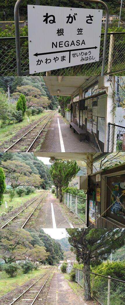 錦川鉄道b11