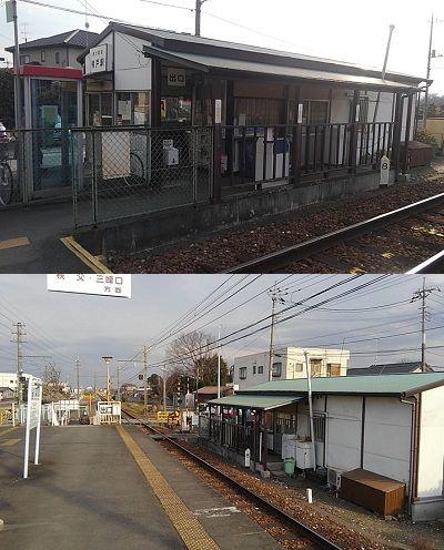 秩父鉄道a02