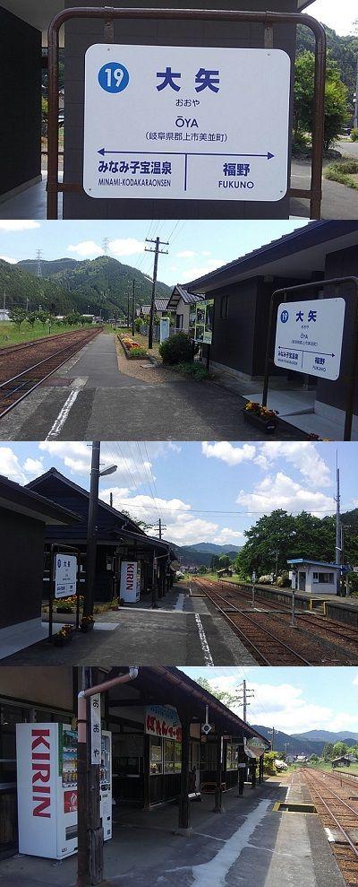長良川鉄道a30
