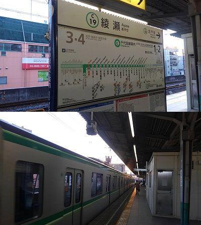 東京メトロ千代田線53