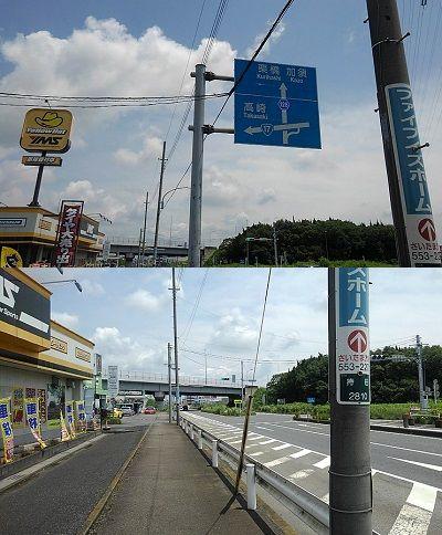 秩父鉄道f01