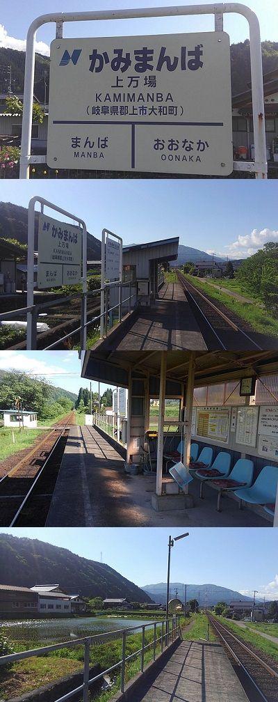 長良川鉄道b19