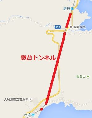 三陸鉄道南リアス線07