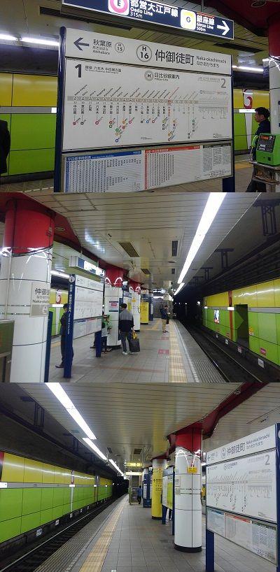 東京メトロ日比谷線53