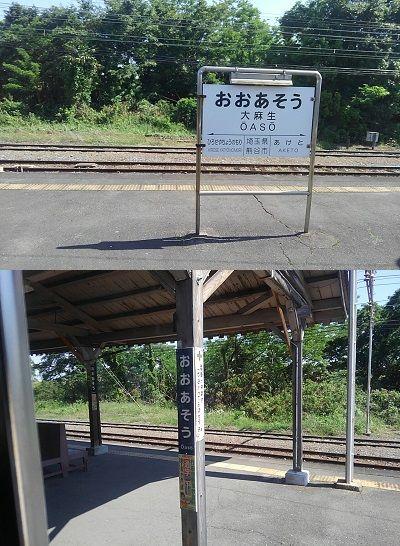 秩父鉄道42