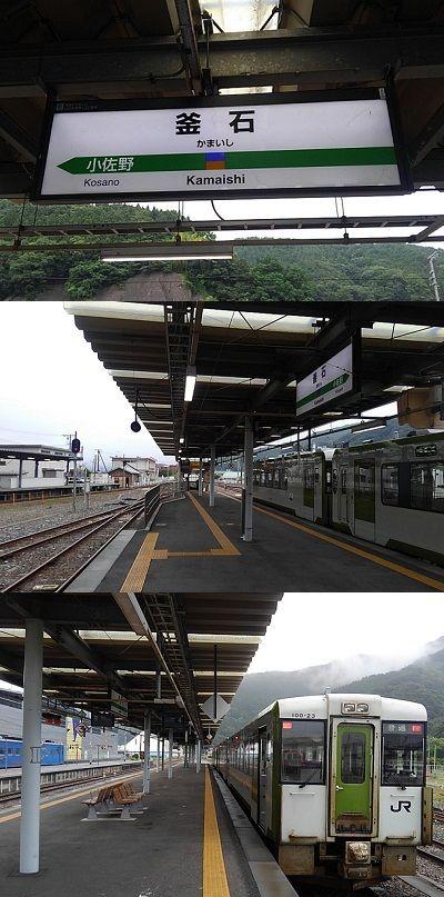 釜石線52