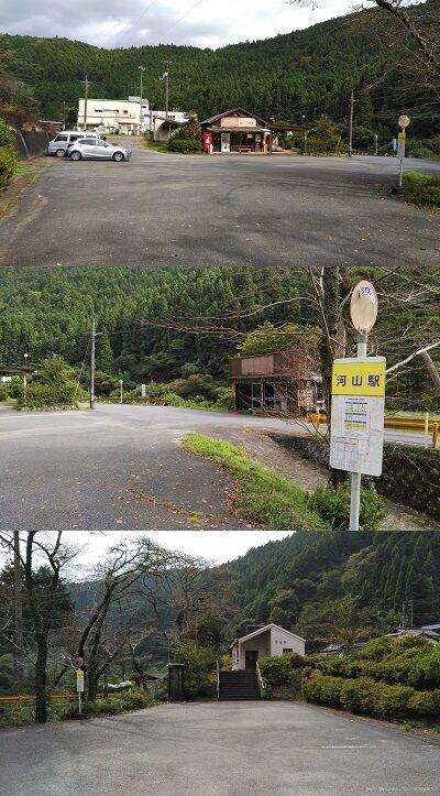 錦川鉄道b20