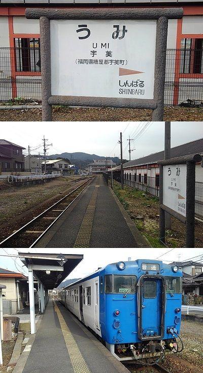 勝田線52